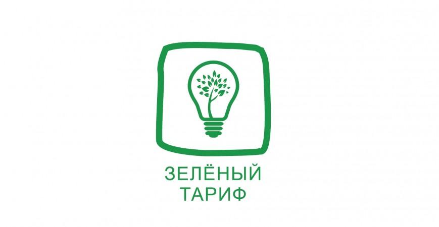 Зелёный тариф в Украине